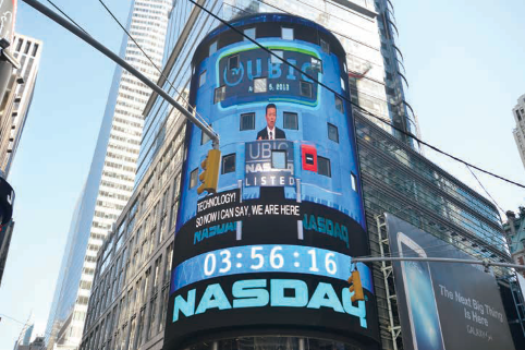 At the NASDAQ Closing Bell Ceremony held in New York, USA in August 2013 (delisted from NASDAQ in February 8)