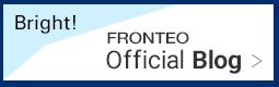FRONTEO Official Blog