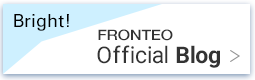 FRONTEO Official Blog
